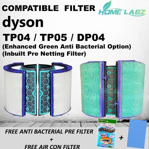 Dyson TP04 TP05 DP04 Air Purifier Compatible Filter (Enhances Green Anti Bacterial HEPA) - Homelabz Singapore