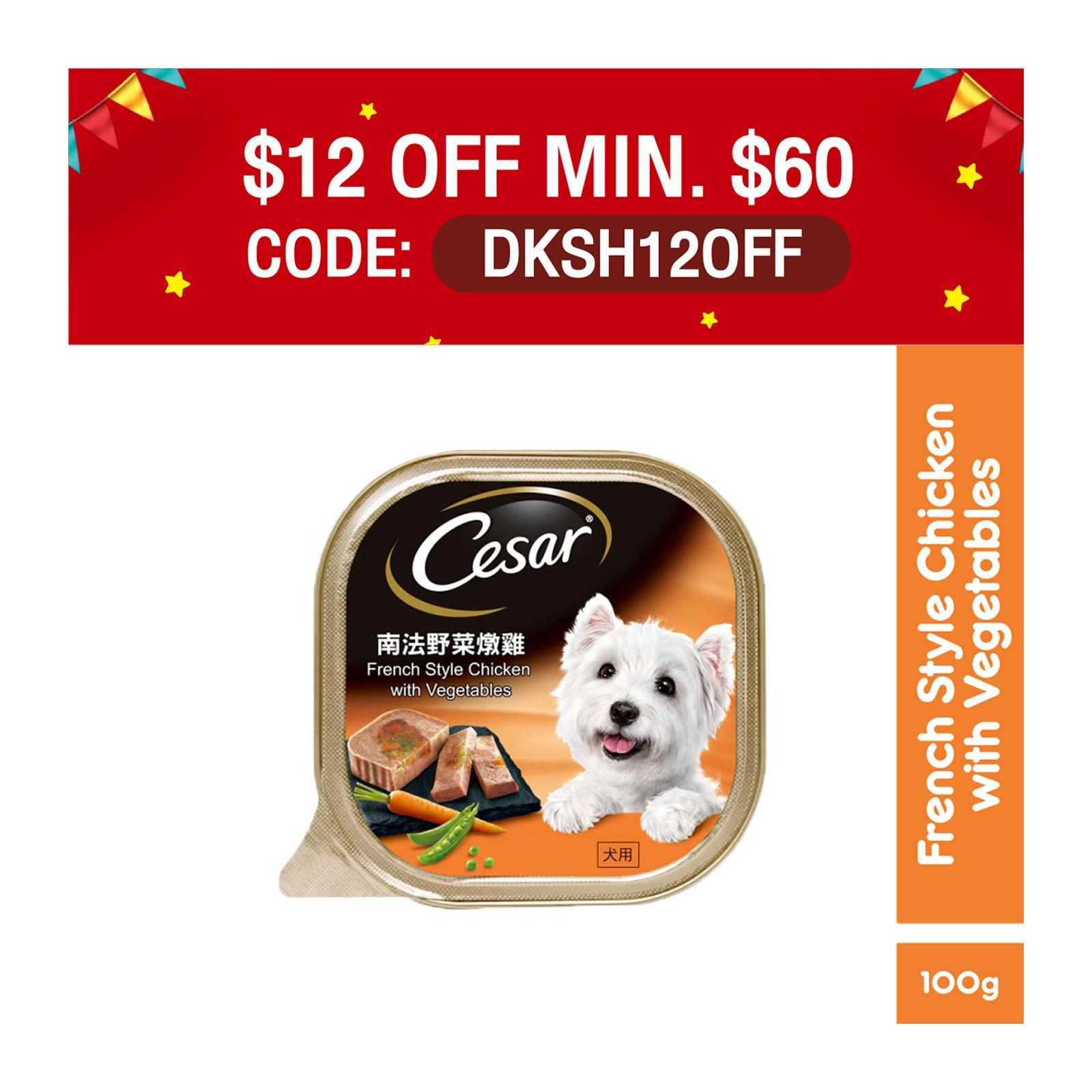 Cesar French Style Chicken With Vegetable Dog Food