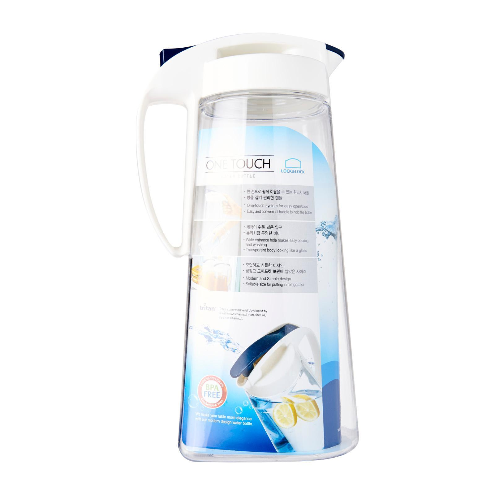 Lock and Lock Bisfree One Touch Jug 2.0L