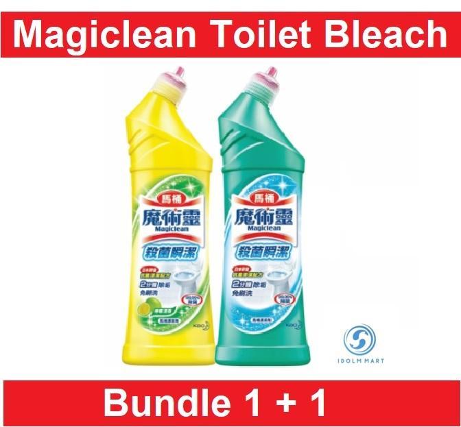 Magiclean Toilet Bleach Power Lemon 500ml By Idolm Mart.
