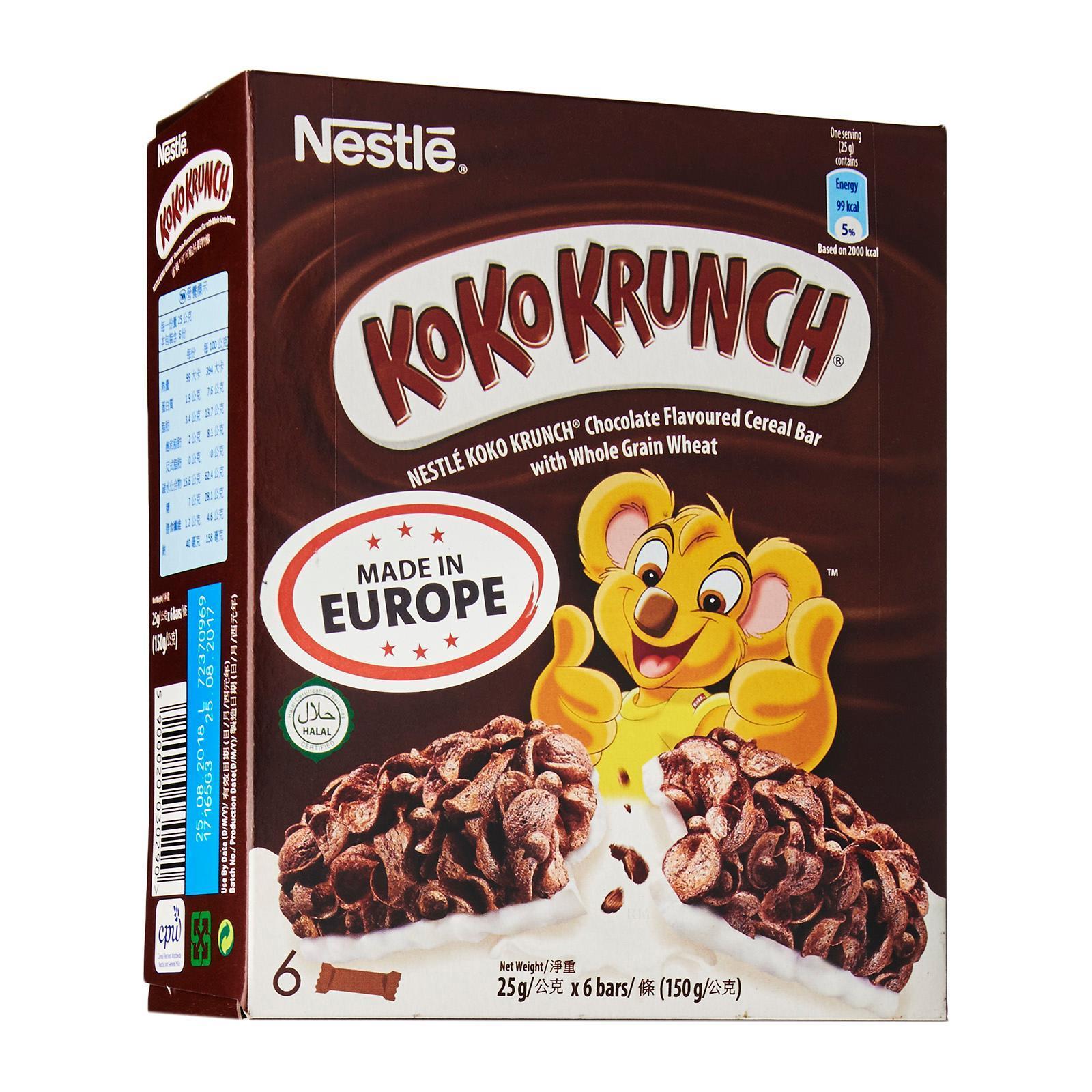 NESTLE Koko Krunch Cereal Bar With Whole Grain Multipack