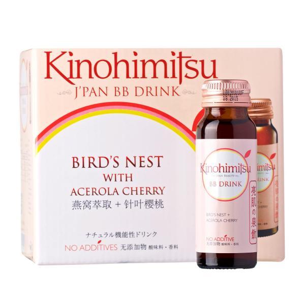 Buy Kinohimitsu BB Drink 10s Singapore