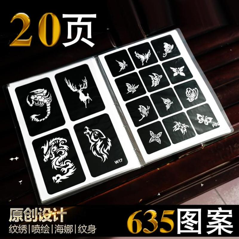 Buy Semi-FOREVER Small Tattoo Template Pattern Image Korean Style Tattoo Hollow out Atlas Tattoo Sticker Finger English Templates Singapore
