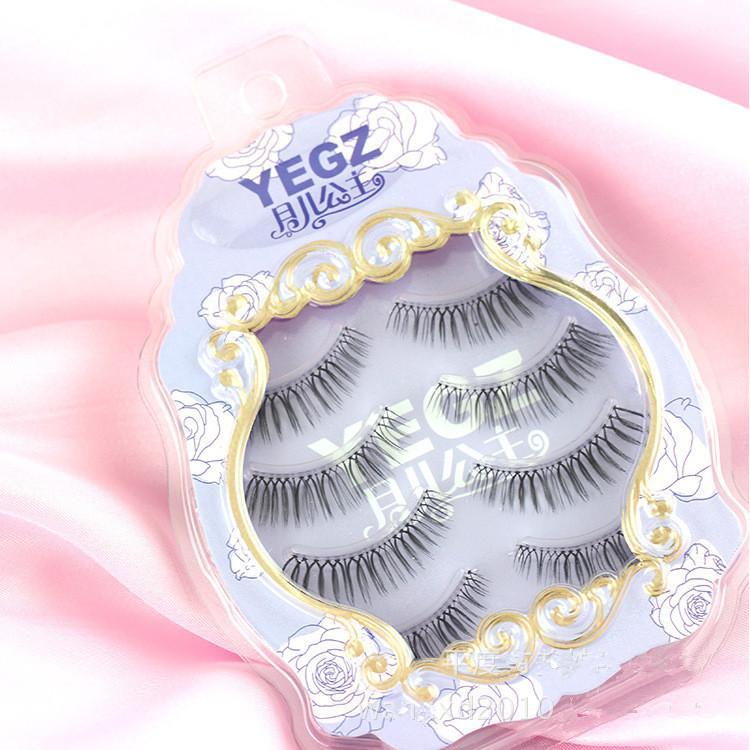 N23 Yegz Fake Eyelashes False Japan No.1 Style Nature Eyelashes By City Diary.