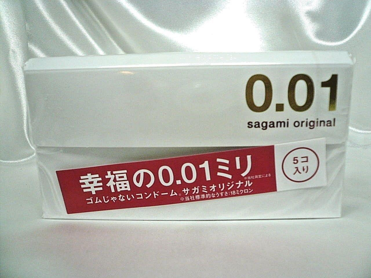 Sagami Original 0.01 From Japan (5pcs) By Retail Ministry.