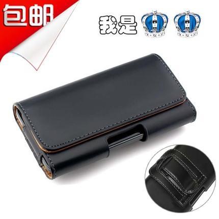 VIVO Belt Y97 Phone Y81s Old Man Wallet Y83 Wear Belt Y75s Waist Pannier Bag Y71a Leather Case Male