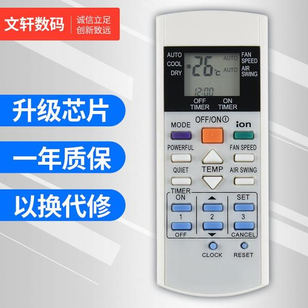 [English Words】 Panasonic Air Conditioning Remote A75C3298 2821 2823 2835 2988 3058 3155