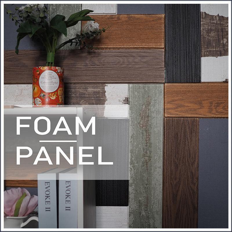 Bakuta Foam Panel Sticker Wall Sticker