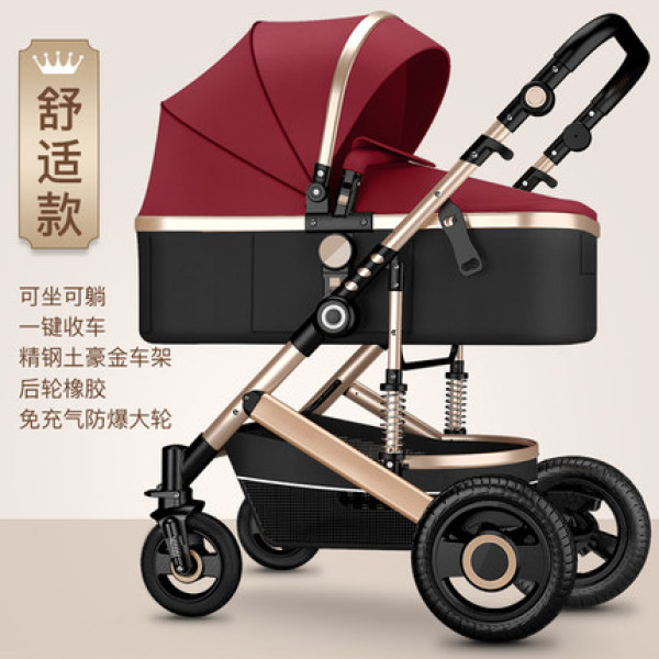 Free delivery! - Luxurious Baby pram Singapore