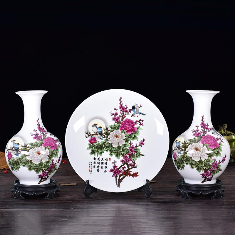 Jingdezhen Ceramic Works Three-piece Set Small Vase 58 Accessories Decoration Flower Arrangement Sex Dried Flower Living Room Chinese Style 58