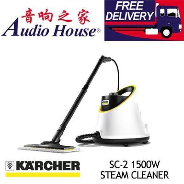 KARCHER SC-2 STEAM CLEANER 75m² 1500W / LOCAL WARRANTY Singapore