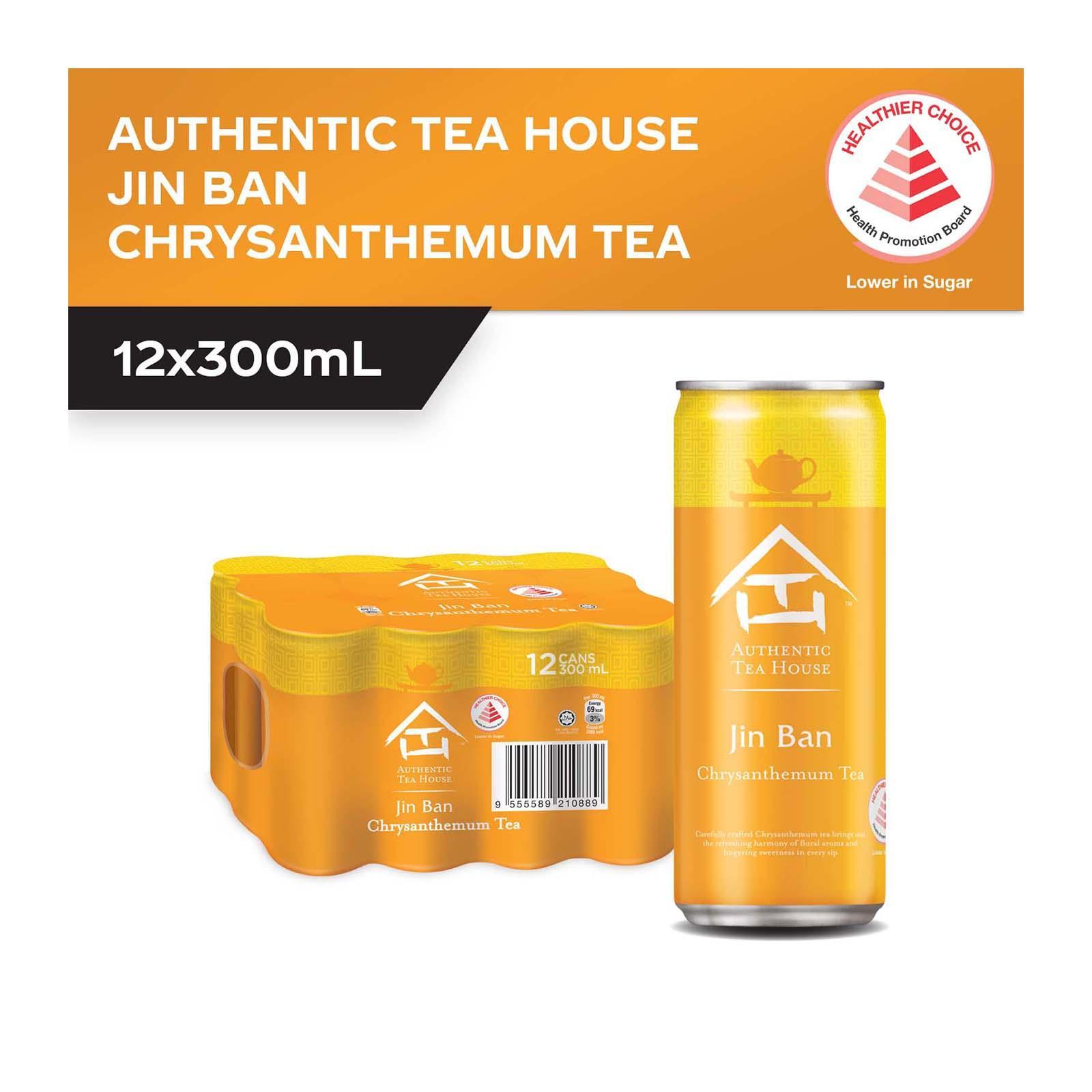 Authentic Tea House Jin Ban Chrysanthemum Tea (12 x 300ml) - Case