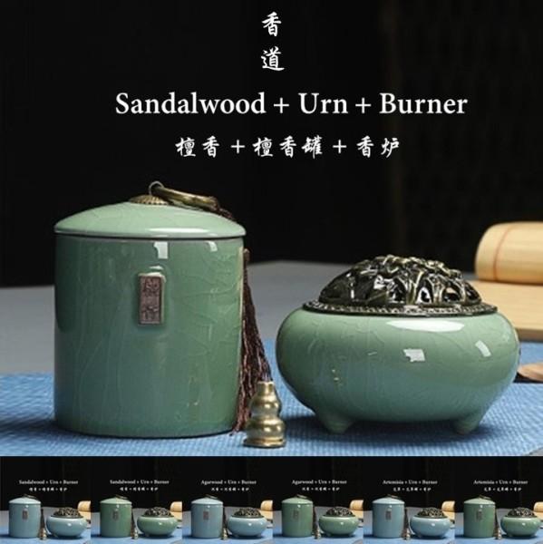 1 set of 2 hours 40pcs Sandalwood (檀香) / Agarwood (沉香) / Artemisia (艾草) in a Ceramic Container with (哥窑) Exquisite Ceramic Carved Incense Burner