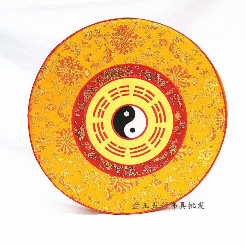 Tai Chi Bagua Prayer Mat Buddha Pad Taoism Supplies da zuo dian Meditation Pad Futon Sin Tong Taoism Supplies