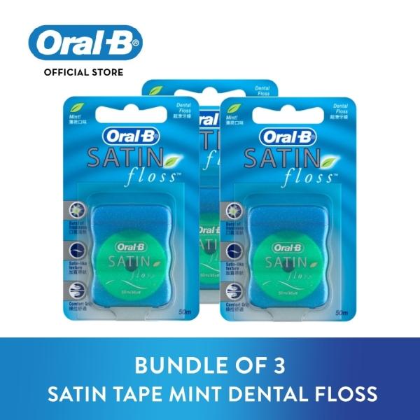 Buy [Bundle of 3] Oral B Satin Floss 50m Singapore