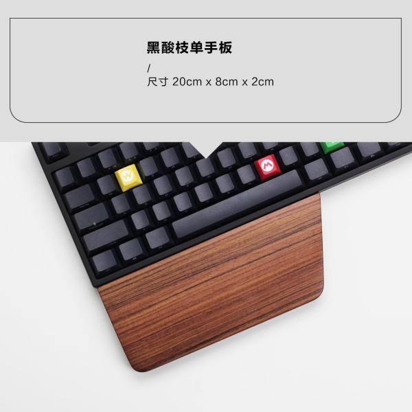 Keyboard Support [xiao yi] Black Rosewood Mechanical Keyboard Solid Wood Wrist Splint Wrist Rest Hhkb Filco Cherry Ikbc