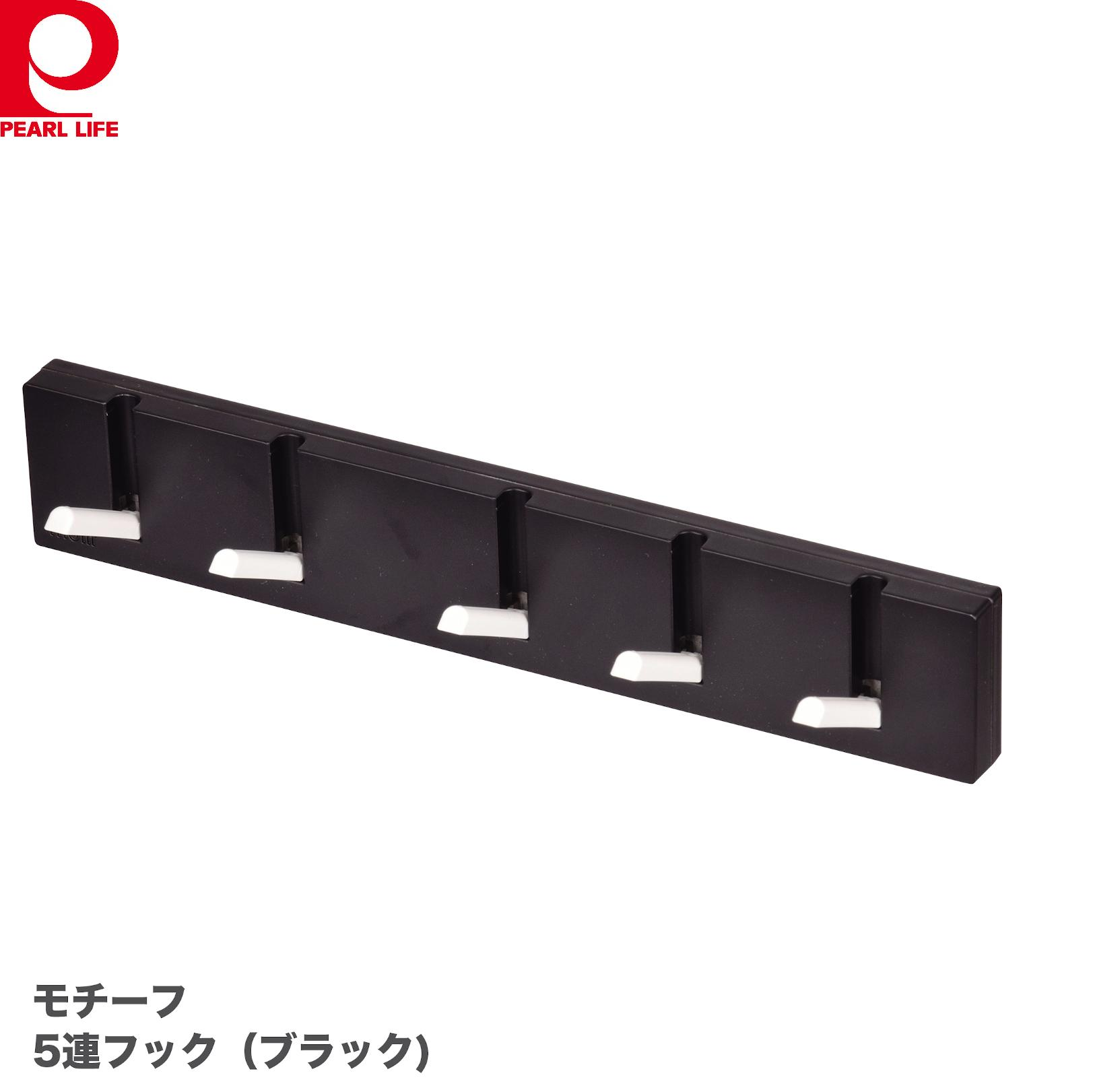 [Japan] Magnetic Kitchen Tool Hook / 5 Hooks / ladle turner tongs organizer storage / Made in Japan