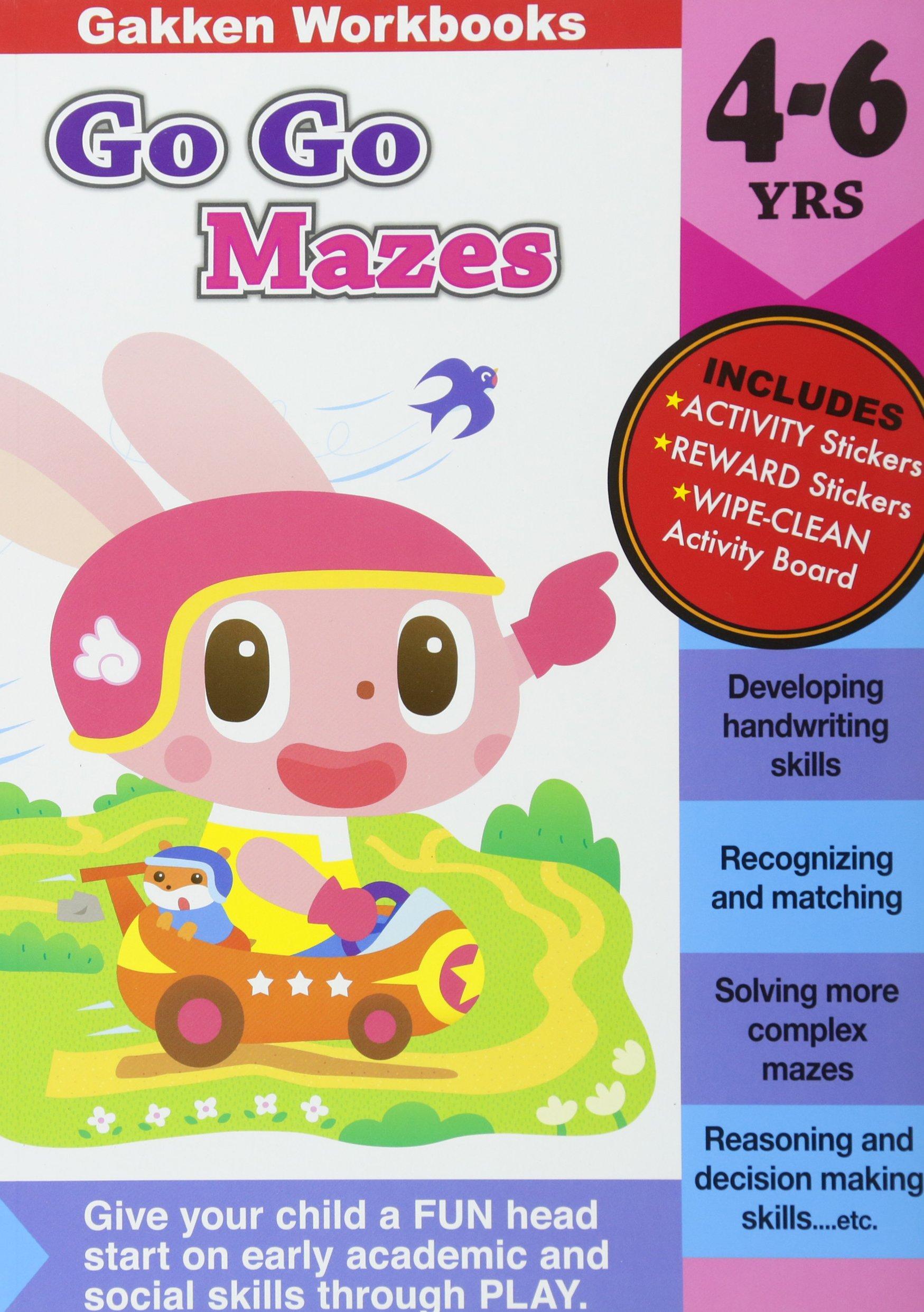 Go Go Mazes 4-6 (Gakken Workbooks)