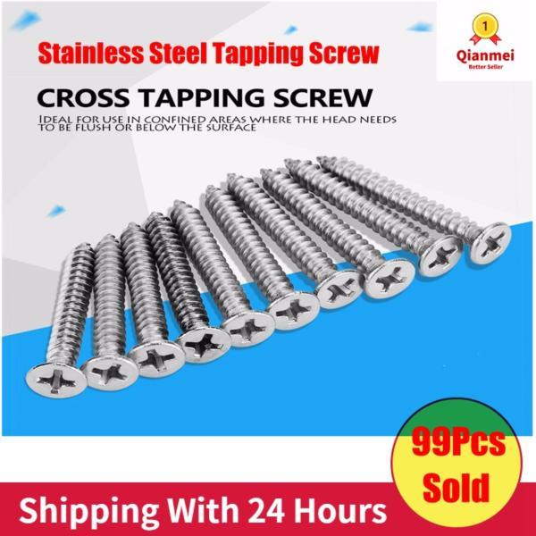 200Pcs M4 Stainless Steel Cross Self Tapping Screws Combination Set Flat Head Screws