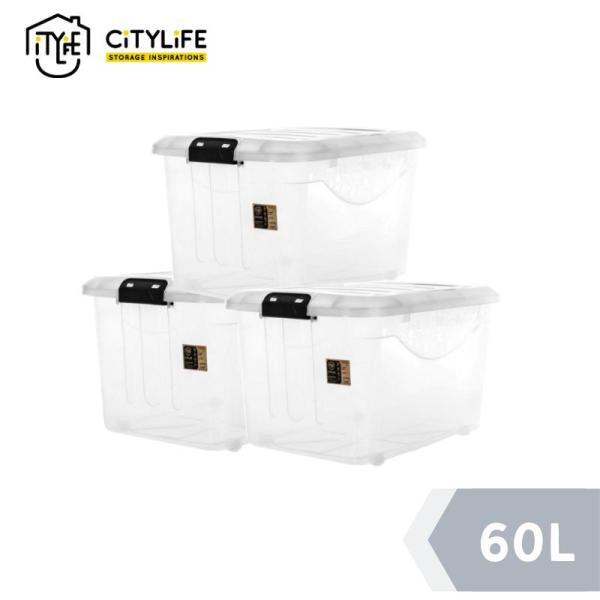 [Bundle of 3] - Citylife 60L Storage Box with Wheels