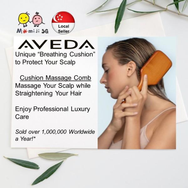 Buy AVEDA Wooden Paddle Brush (Regular Size) Hair Brush Air Cushion Comb Singapore
