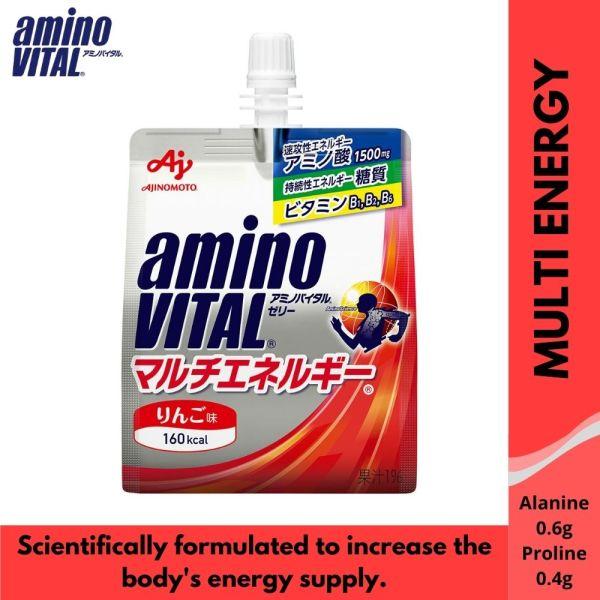 Buy Ajinomoto aminoVITALMulti Energy (6 Pouches) Singapore