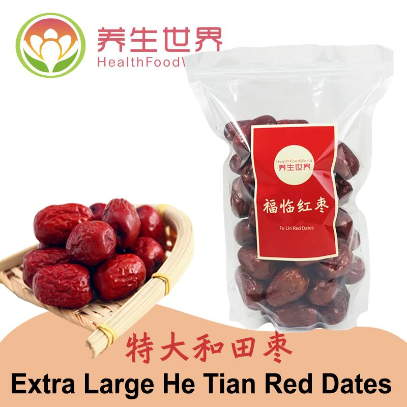 Dried Fruit - Buy Dried Fruit at Best Price in Singapore | redmart