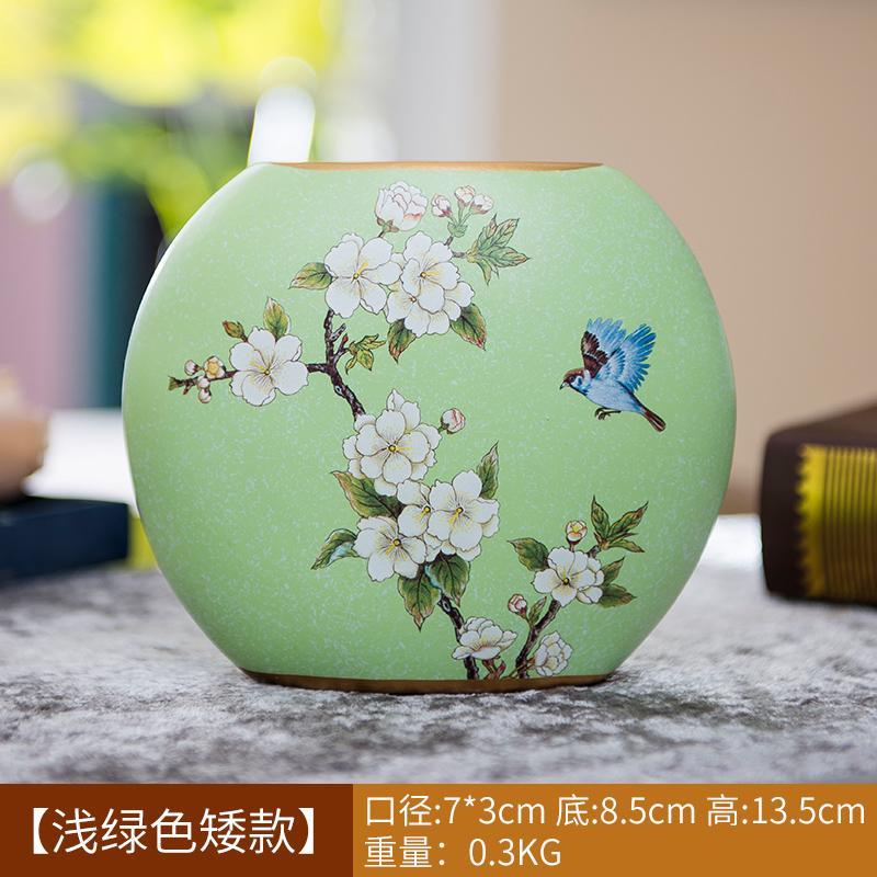 Originality European Style Ceramic Vase Imitation Flowers Flower Arrangement Dried Flower Holder American Living Room 58 New Year Decorations Decoration