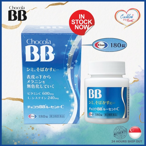 Buy [SG] AUTHENTIC EISAI CHOCOLA BB LUCENT C 180 Tablets Singapore Seller Instock Local Ready Stock Singapore