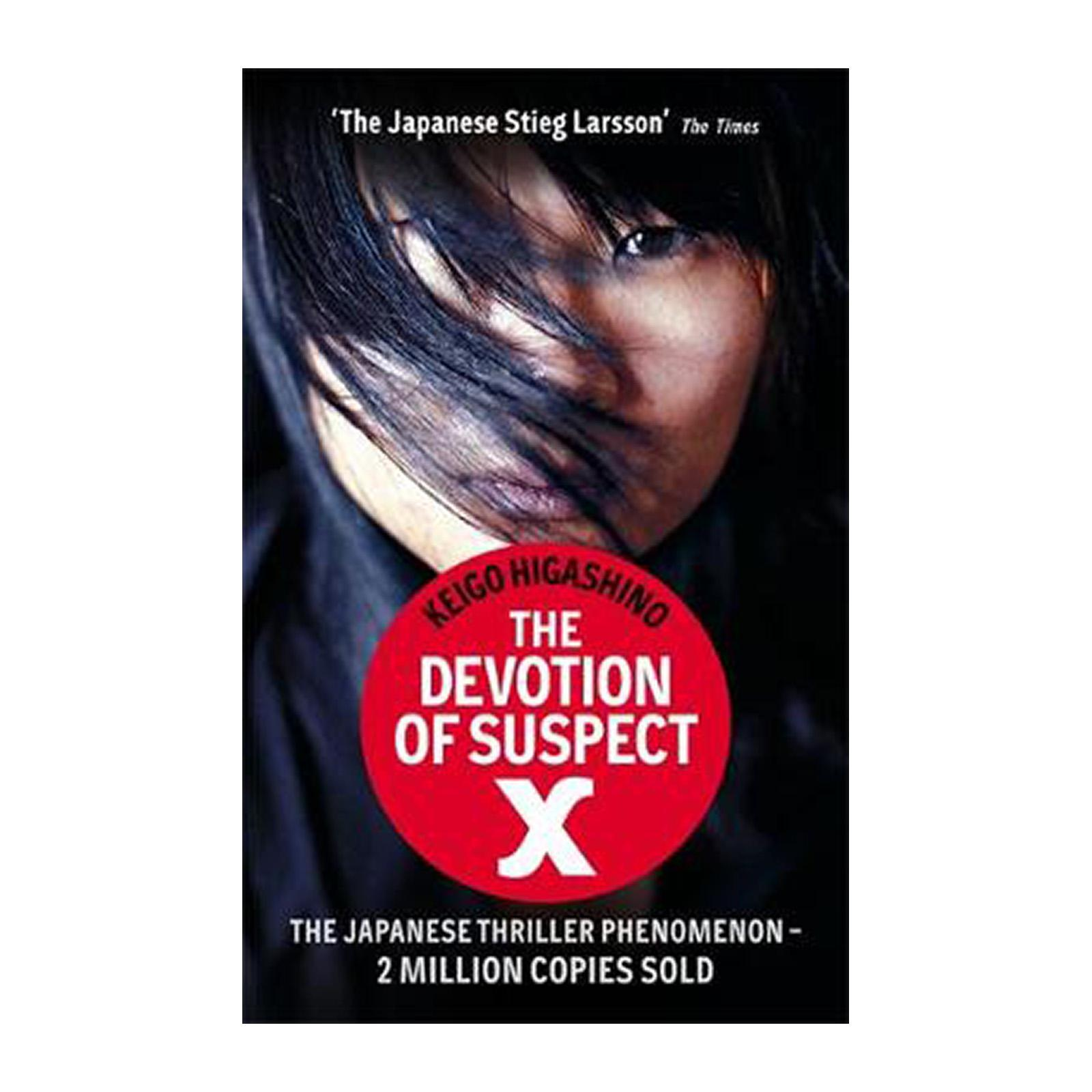 The Devotion Of Suspect X (Paperback)