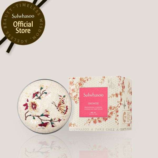 Buy [2020 Spring Collection] Sulwhasoo Snowise Brightening Cushion Limited Edition (14g x 2) Singapore