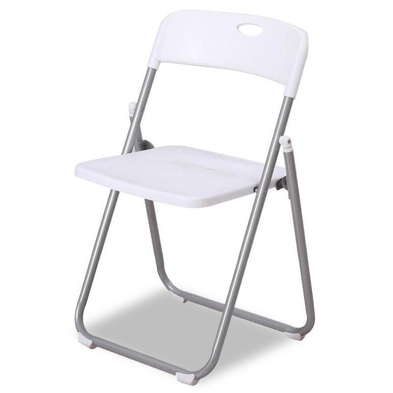 Chair Plastic Foldable