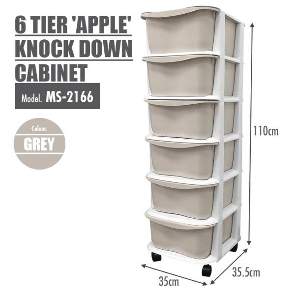 LIFE - 6 Tier Apple Knock Down Cabinet