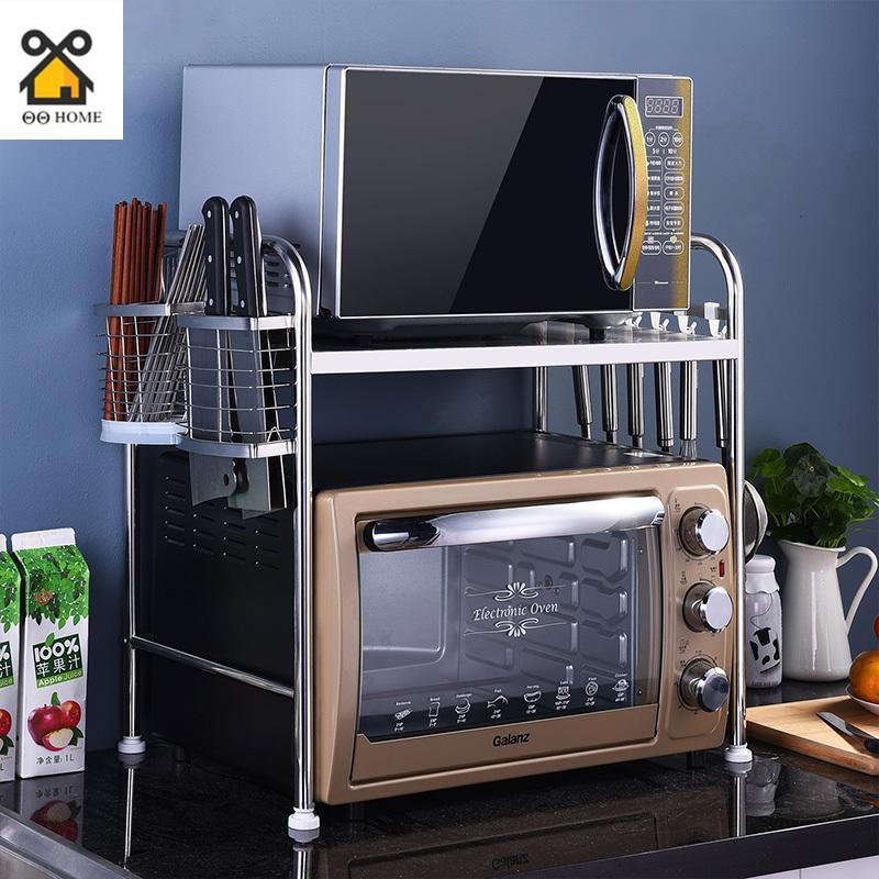 Stainless Steel Kitchen Shelf Microwave Oven Shelf Rack Standing Type Double Kitchen Organizer Storage Holder