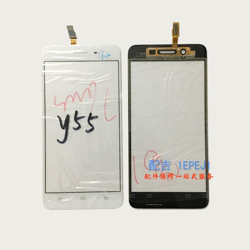 Berlaku vivo Y55 Y55A Y55N layar sentuh layar eksternal asli LCD Layar tulis tangan Kaca Papan penutup