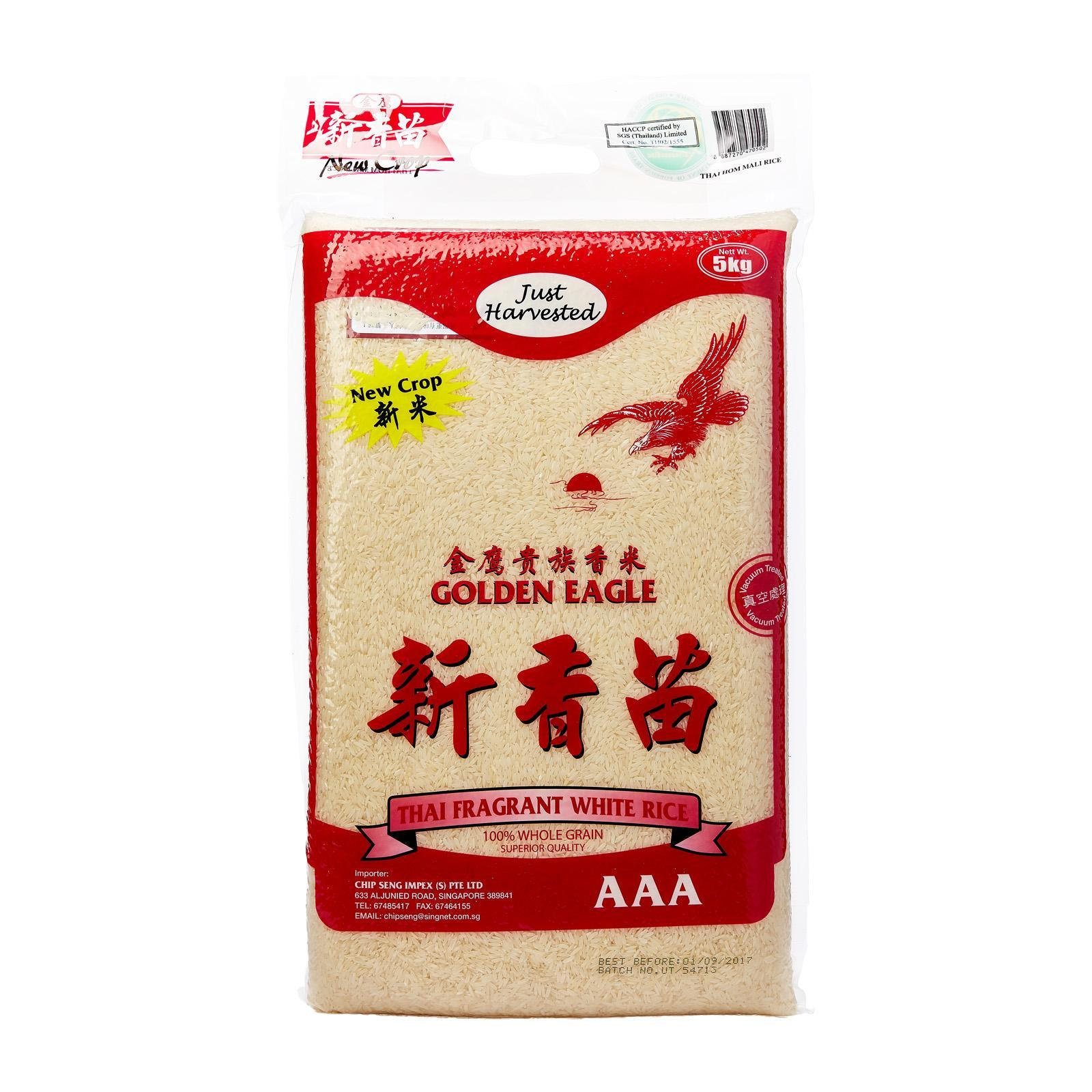 Golden Eagle Superior Grade Thai Fragrant Rice (New Crop) - By Chip Seng Impex