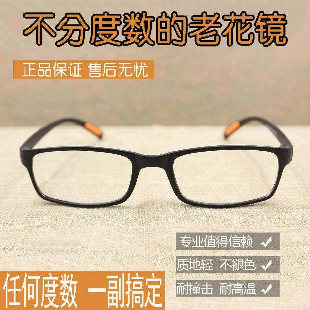 Intelligent Presbyopic Glasses Far Dual Purpose More Focus Double-Mercerized Cotton Zoom Progressive Glasses Men And Women Ultra-Light Schick Simple Fashion By Taobao Collection.