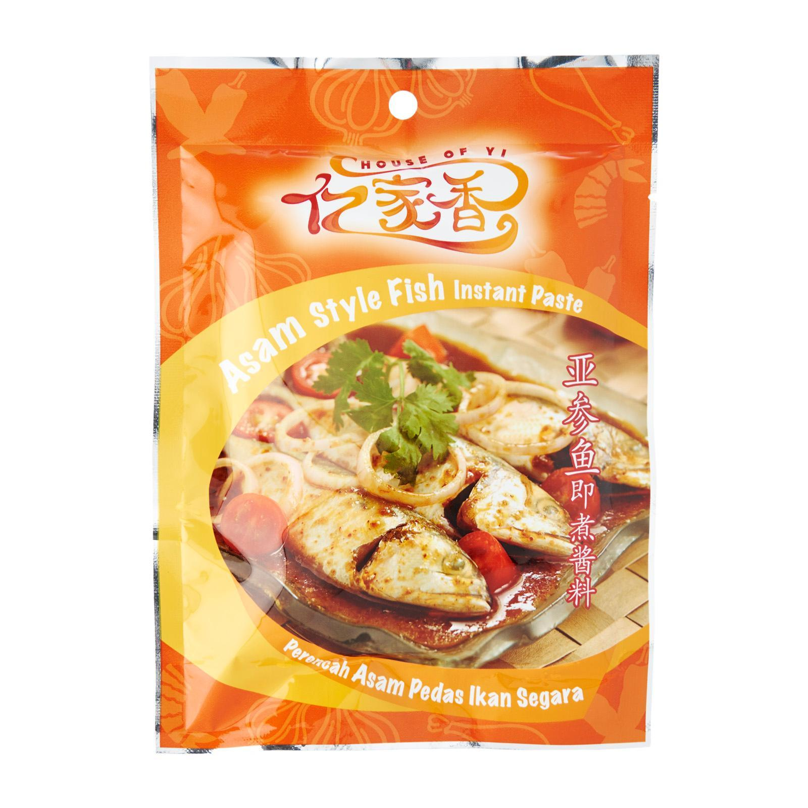 House Of Yi Asam Style Fish Instant Paste - By FOOD SERVICE