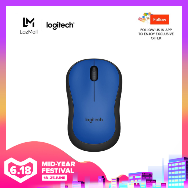 Logitech M221 Silent Blue Mini Wireless Mouse (No Click Sound)