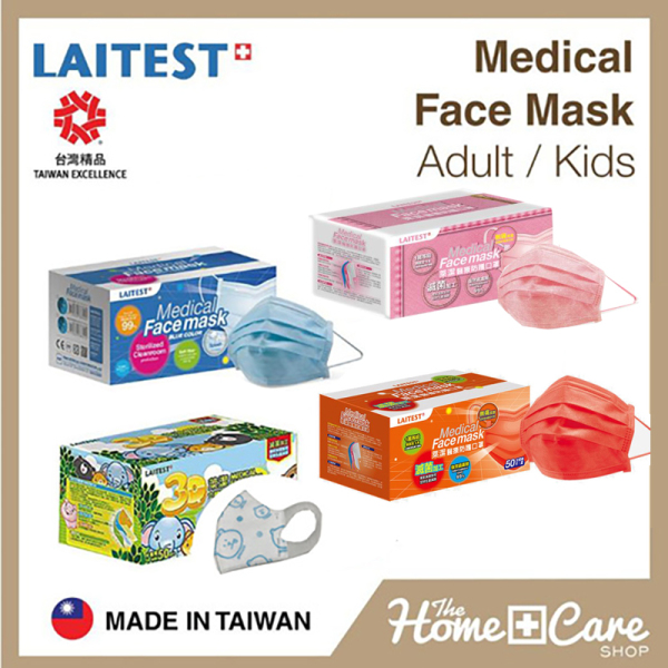 Buy [Ready STCOK] Medical Surgical 3-layer Mask Disposable-Virus filtration (100% 台灣萊潔R&R公司製造, OK超商銷售no. 1, Made in Taiwan) BEF 99% sterilization production Singapore