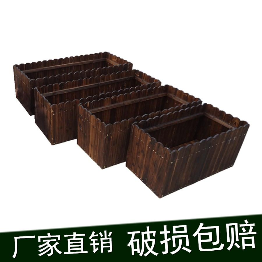Outdoor Terrace/Patio Vegetable Garden Planters Solid Wood Flower Stand Wood Preservative Flower Box Planter Fence Flowerpot Rectangular Extra Large