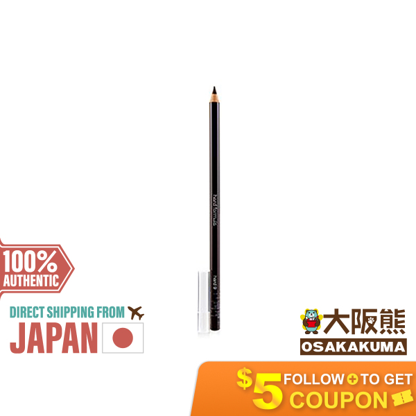 Buy Shu Uemura Hard Formula Eyebrow Pencil [100% Authentic from JP] Singapore