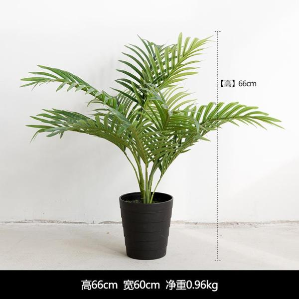 Isaciaga Northern Europe INS Simulated Green Plants Potted Plant Areca Palm Snnei Living Room Landing Green Big Plant Decoration