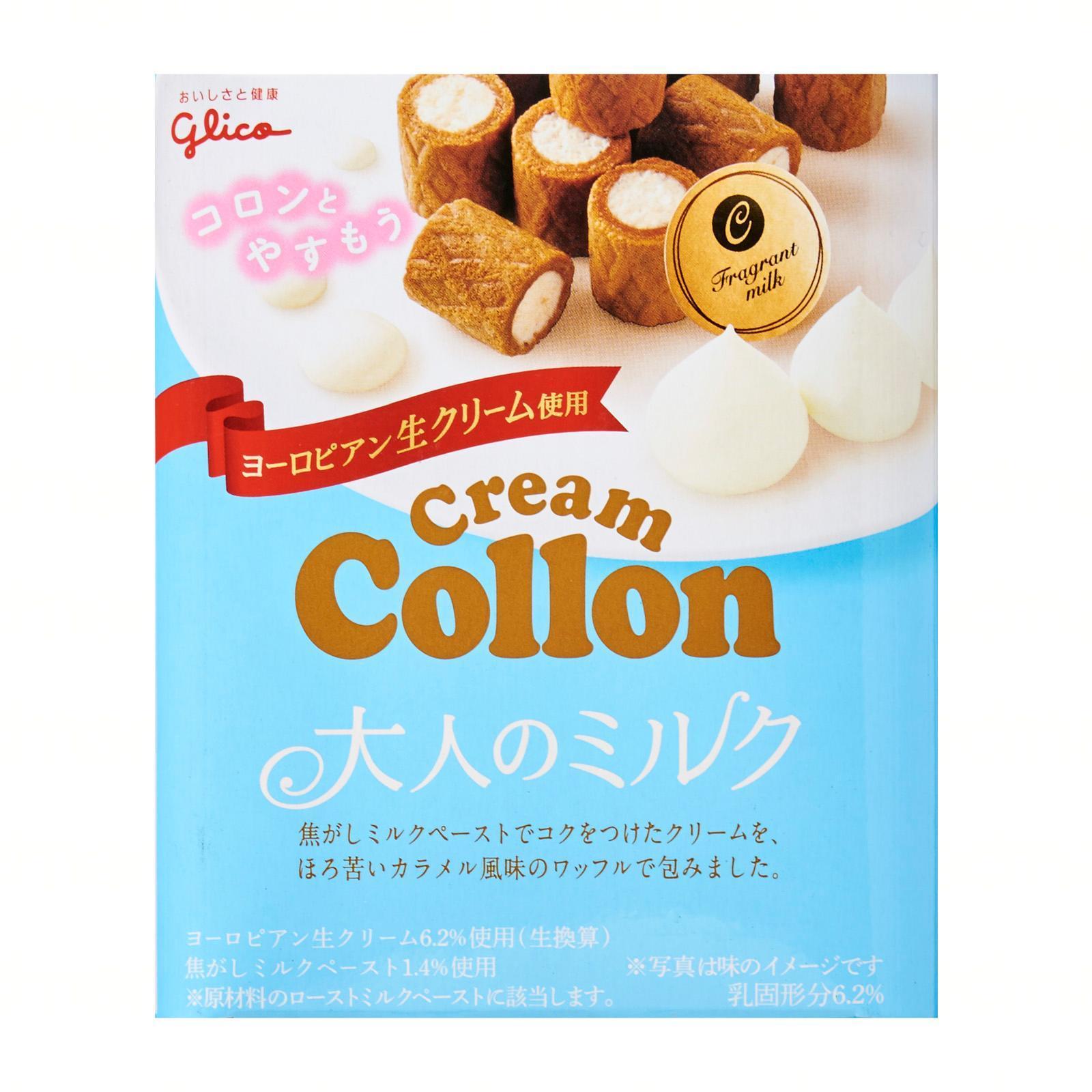 Glico Collon Milk Flavored Biscuit Roll