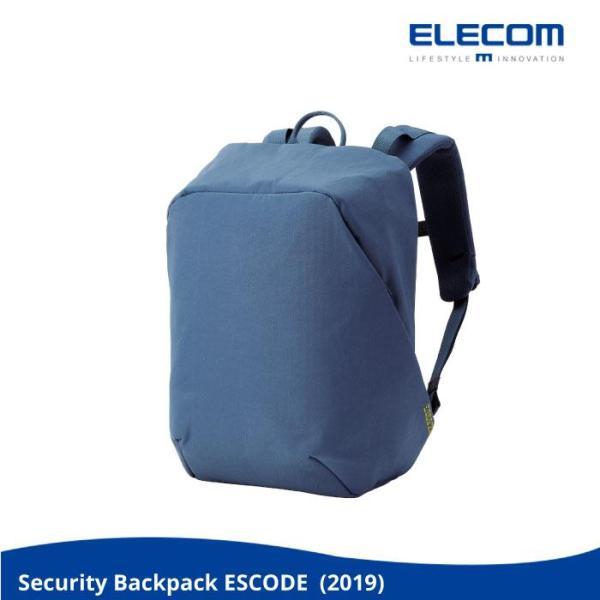 Elecom Anti-Slash Security PC Backpack ESCDE/ 2019 New/ Travel & School/ 13.3 inch Laptop