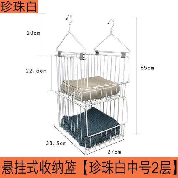 Storage Closet Hanging Bag Hanging Storage Rack Clothing Layered ge ban ju Within the Shelf Clothes Storage Basket Organizing