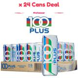 100 Plus Isotonic Drink X 24 Cans 325Ml For Sale Online
