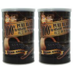 Discount 100 Pure Black Sesame Powder 500G X 2 Cans