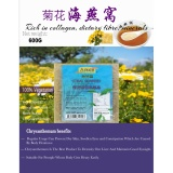 How To Buy Arkon Coral Seaweed Jelly Chrysanthemum 600G