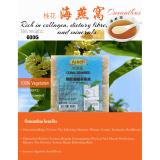 Arkon Coral Seaweed Jelly Osmanthus 600G Price Comparison